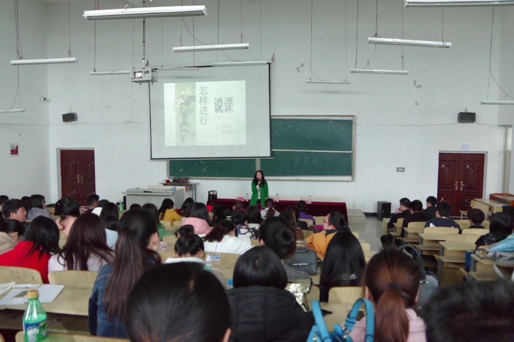安顺学院艺术学院召开2016届毕业生文明离校安全教育