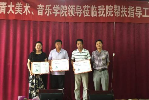 青岛大学音乐学院院长王静怡,美术学院院长王绍波,副院长侍锦